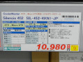 COOLERMASTERの静音ミドルタワーケース「Silencio 452」が発売に! 240mm水冷ラジエーターも取り付け可能