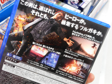 「inFAMOUS Second Son」など今週発売の注目ゲーム!