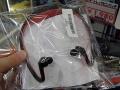 【アキバこぼれ話】実売630円のネックストラップ型MP3プレーヤーが販売中
