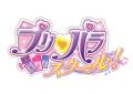 プリティーリズム後継の夏アニメ「プリパラ」、6月21日から実写番組を放送! よゐこ・濱口優とi☆Risらアイドルが出演