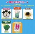【週間ランキング】2014年5月第5週のアキバ総研ホビー系人気記事トップ5