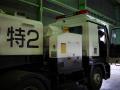 実写版パトレイバー、警視庁の非公認キャラ「テワタサナイーヌ」がお荷物「特車二課」を表敬訪問! イングラムとの対面で暴走