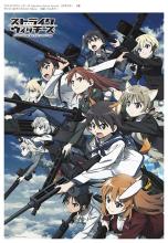 OVA「ストライクウィッチーズ Operation Victory Arrow」、第1弾は「サン・トロンの雷鳴」として9月20日に劇場上映開始!