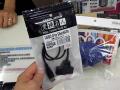 USB-SATA変換ケーブル3モデルがTFTEC JAPANから!