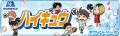 高校バレーアニメ「ハイキュー!!」、黒尾鉄朗役・中村悠一と孤爪研磨役・梶裕貴からのコメントが到着! 「俺達は血液だ」
