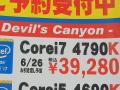 インテルの新型K付きモデル「Devil's Canyon」は6月26日に発売か! BUYMORE/ソフマップなども予約受付開始