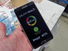SAMSUNG製スマホ「Galaxy Note 3」の新色Rose Gold Blackモデルが登場!