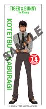 タイバニ「The Rising」、6月23日から新宿駅メトロプロムナードをジャック!   ほぼ等身大の描き下ろし柱巻き広告などが登場