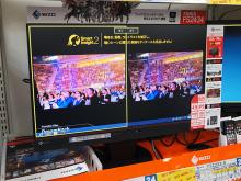 【週間ランキング】2014年6月第2週のアキバ総研PC系人気記事トップ5