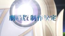 TVアニメ「デート・ア・ライブ」、劇場版制作決定! 第2期の最終話で発表