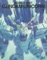 ガンダムUC、第7巻(最終巻)は2週連続でオリコンBD/DVD同時総合首位に! アニメ作品としては歴代2作目の快挙