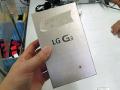 解像度2,560×1,440ドットの5.5インチスマホ「G3」がLGから!