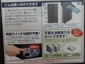 独立電源スイッチ付き特大サイズのHDDケース! センチュリー「裸族のスカイタワー 10Bay IS」発売