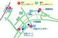 ガルパン、茨城県大洗町で聖地巡礼ラリーを開催! PS Vita「戦車道、極めます!」発売記念で