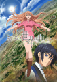 TVアニメ「それでも世界は美しい」、BD/DVDはBOX全1巻でリリース! 特典CDやラバーストラップが付属