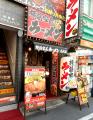 家系ラーメン「壱角家 秋葉原店」、6月20日限定でラーメン並が500円に
