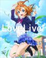 TVアニメ「ラブライブ!」、第2期のBD第1巻は初動8万枚超え! シリーズ2作目のオリコン総合首位を獲得