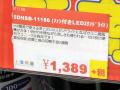 USB接続のミニ扇風機付きLEDスタンドライト「DN-11158」が上海問屋から!