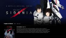 TVアニメ「シドニアの騎士」、7月4日より世界各国での放送/配信がスタート! 北米、中南米、欧州諸国