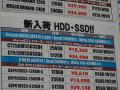 CrucialのM.2 SSD「M550」が登場! SATA接続の256GB/512GBモデルが発売に