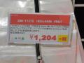 セラミックハウジング採用のカナル型イヤホン「DN-11273」が上海問屋から!