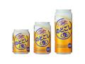 気温56.7度の灼熱体験後に冷えたビールが楽しめる「のどごし爽快スタンド」が秋葉原に! つまみ付きで200円