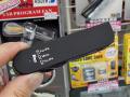 アーミーナイフ風の折りたたみ式USB充電ケーブル「DEN-013」が、DEN-NOから!