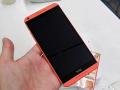 デュアルSIM対応のミドルレンジスマホHTC「Desire 816」にオレンジモデルが登場!