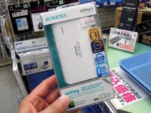 2.1A急速チャージ対応のモバイルバッテリーROMOSS「Sailing3」が登場!