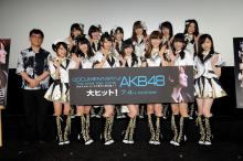 映画「DOCUMENTARY of AKB48」第4弾、公開! たかみな:「事件はドキュメンタリー映画である以上、避けては通れない」