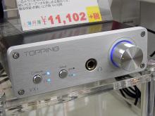 USB DAC機能付きスピーカーアンプ&ヘッドホンアンプ「DN-11253」が上海問屋から!