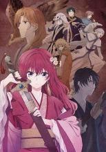 極東ファンタジー「暁のヨナ」、TVアニメ化が決定! アニメビジュアルやメインスタッフ/キャストも発表