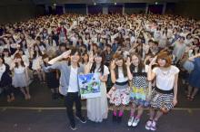 夏アニメ「アオハライド」、メインキャラのCVが入ったPV第3弾を公開! 内田真礼と梶裕貴が参加した先行上映会のレポートも