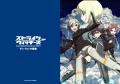 OVA「ストライクウィッチーズ Operation Victory Arrow Vol.1 サン・トロンの雷鳴」、新キービジュアルを発表!