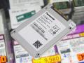 パナソニックの2.5インチSSD「Premiumシリーズ」が登場! 120GBモデル「RP-SSB120GAK」が発売に
