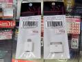 Lightning-Micro USB/Dockコネクタ変換アダプタがエスエスエーサービスから!