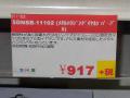 アルミハウジング採用のカナル型イヤホン「DN-11099」が上海問屋から!