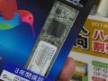 実売8千円のSATA 6Gbps接続M.2 SSD「ASP900NS38-128GM-C」がADATAから発売に!