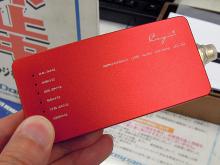 24bit/192kHz対応のUSB DDC 上海問屋「DN-11476」が登場!