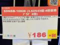 太いコネクタを細くする3.5ステレオ 3極-4極変換プラグ「DN-10926」が上海問屋から!