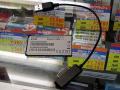 BayTrail-T&QXGAディスプレイ搭載9.7インチタブレットChuwi「V99i」が登場!