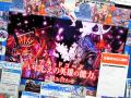 「東京新世録 オペレーションアビス」、「アンダーナイト インヴァース エクセレイト」など今週発売の注目ゲーム!