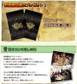 【街コン】モンハン4公式コラボ街コン「狩りコン」、第3回を8月18日に開催! チケット先行抽選受付スタート