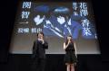 「サイコパス」、TV第2期と劇場版について関智一・花澤香菜がコメント! 「(失踪しているため)不安もあります」「今期は凛々しい朱ちゃんで」