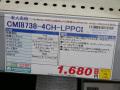 C-Media社製チップ採用の低価格サウンドカードが玄人志向から発売に!