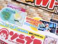 「ソニプロ」など今週発売の注目ゲーム!