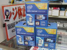 【週間ランキング】2014年7月第5週のアキバ総研PC系人気記事トップ5