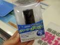 メディア収納ポケット付きカードリーダー「鎌リーダー ポケット」が8月7日発売!