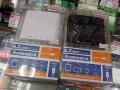 アキバ特価情報(2014年8月5日~8月10日)