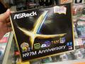 Pentium G3258向けH97搭載マザーボード「H97M Anniversary」がASRockから!